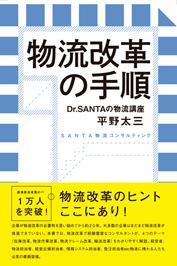 cover_butsuryu_OL